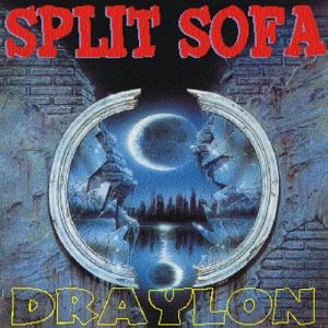 draylon-album-cover